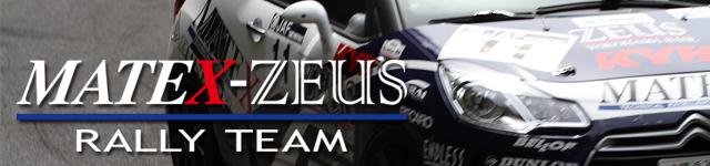 バナー:全日本ラリー選手権「MATEX-ZEUS」