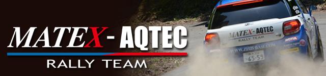 バナー:全日本ラリー選手権「MATEX-AQTEC」