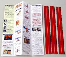 LLFAテープ・303パック